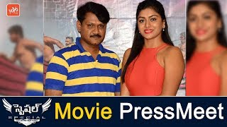 Special Telugu Movie Press Meet | Ajay | Ranga | Akshata | Latest Movies | Tollywood News