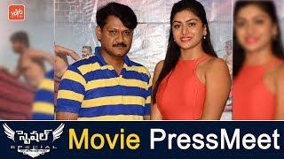 Special Telugu Movie Press Meet | Ajay | Ranga | Akshata | Latest Movies | Tollywood News
