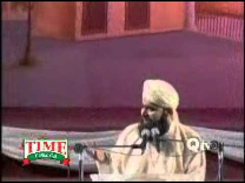 Taaj Waley Main Qurban Awais Raza Qadri  video