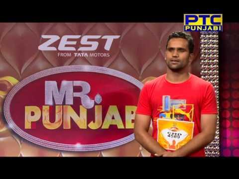 Mr. Punjab I Chandigarh Auditions I Episode 4 I Full Official Episode I PTC Punjabi