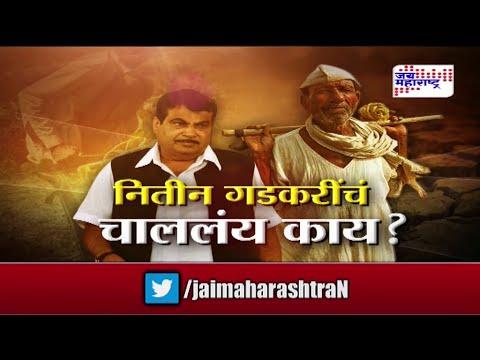 Lakshavedhi: Nitin Gadkari's 'Urine Treatment' seg 1