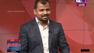 Maayima TV1 09th June 2019