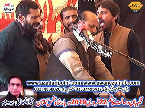 Zakir allha rakha haidrey majlis 22 february 2019 multan muhammad ishfaq haider geo