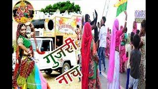 राजस्थान का सुपरहिट Song New Ramdev ji 2019 ll ऐ गुजरी रुणिचे में चाल A Gujri Runiche Me Chal 2019