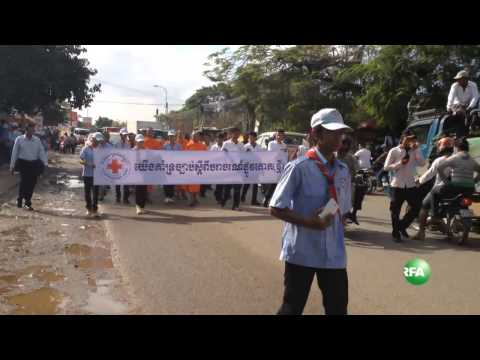 RFA Khmer News [01-11-2014]