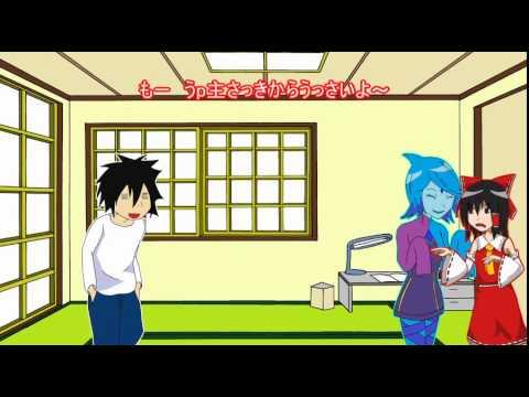 【ゆっくり棒読みアニメ】夜食の回