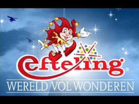Efteling - Fata Morgana Muziek (HQ)