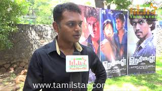 Uruthilkol Movie Team Interview