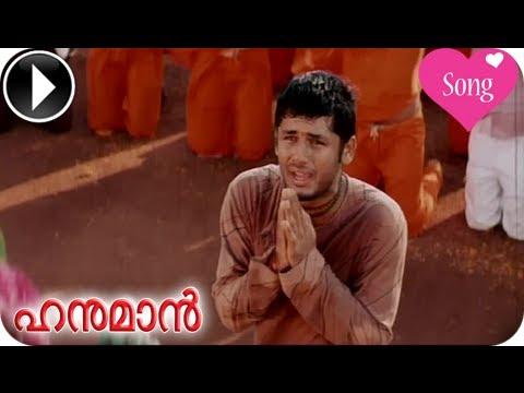 Sree Anjaneyam Video Song || Hanuman Tamil Movie || Nithin || Charmi || Arjun || [hd] video