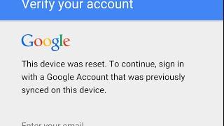 تخطي حماية جوجل بعد الفورمات لأجهزة لينوفو Lenovo وأجهزة الكوندور Condor