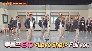 풀버전 귀염 뽀짝 루돌프 Exo의 39 Love Shot 39 아는 형님 Knowing Bros 159회