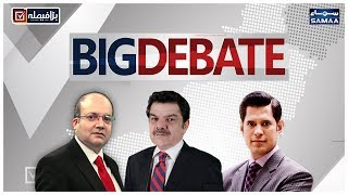 Big Debate | Mubasher Lucman | Nadeem Malik Live | Shahzad Iqba | SAMAA TV | 15 July 2018