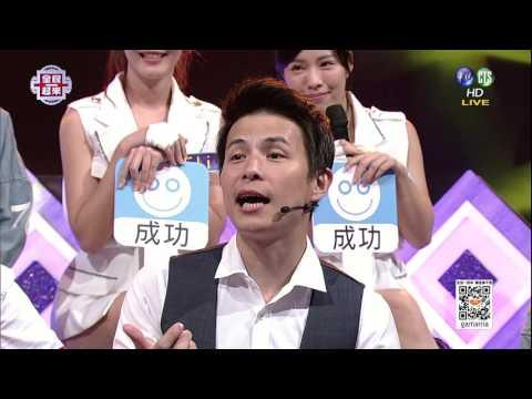 20160618全民一起來-第1集 楊昇達cut