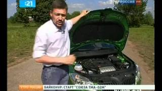 Новая Skoda Fabia RS | Тест-драйв