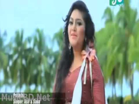 Prithibi (2013) Bangla Music Video Saba & Asif.mp4 video