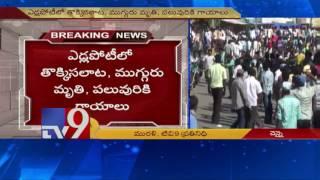 3 die in bull sports in Krishnagiri in TN - TV9