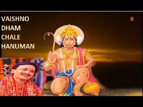 Ik Din Peepal Chhaya Neeche Hanumat Baithe Mauj Mein By Kumar...