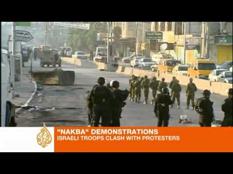 Palestinians killed at Nakba rally