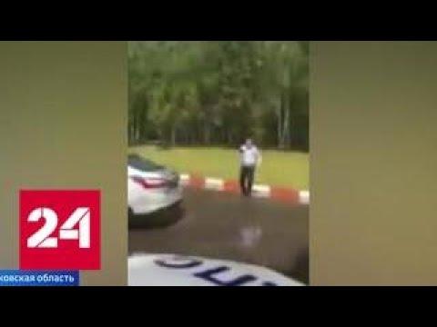 Сорок тонн воды обрушили на полицейских в подмосковном Ногинске - Россия 24