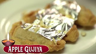 Karanji - Apple Gujiya | Diwali Special  Indian Sweets| Easy And Quick Recipes
