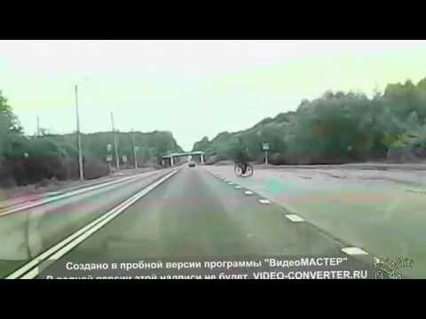 Пьяный велосипедист 11.07.2014. Бобруйск, Беларусь.
