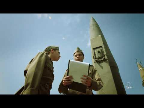5 минути София - Ракетен комплекс СС-23 / 5 minutes Sofia - SS-23 Rocket complex