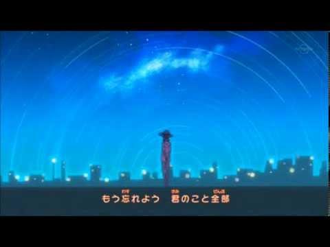 Naruto Shippuden Ending 14 Full Song ( Utakata Hanabi-Supercell )