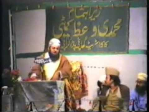 Waqae Karbala (1 18) By Molana Shafi Okarvi Shahadate Imam Hussain, Bayane Shahadat video