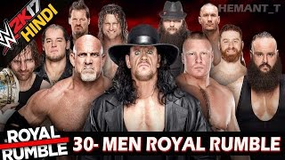 WWE 2K17 (Hindi) Royal Rumble 2017 - 30 Men Royal Rumble (PS4 Gameplay)