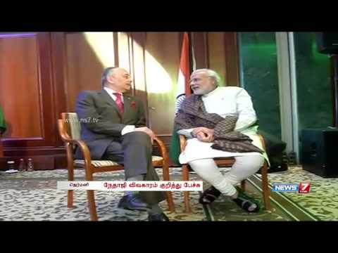 PM Narendra Modi Meets Netaji's kin Surya Bose in Berlin