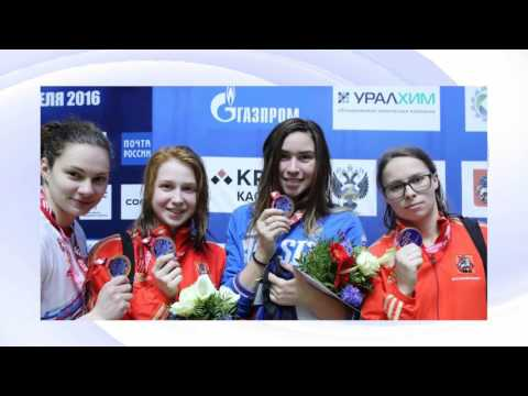 плавание чемпионат россии 2016 смотреть этого вида можно