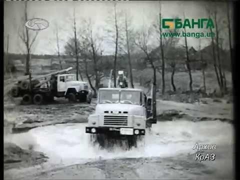 КрАЗ 6437  Испытание автомобиля 1983 год Архив