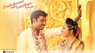 Thanjavur Wedding Song By Prince Photography