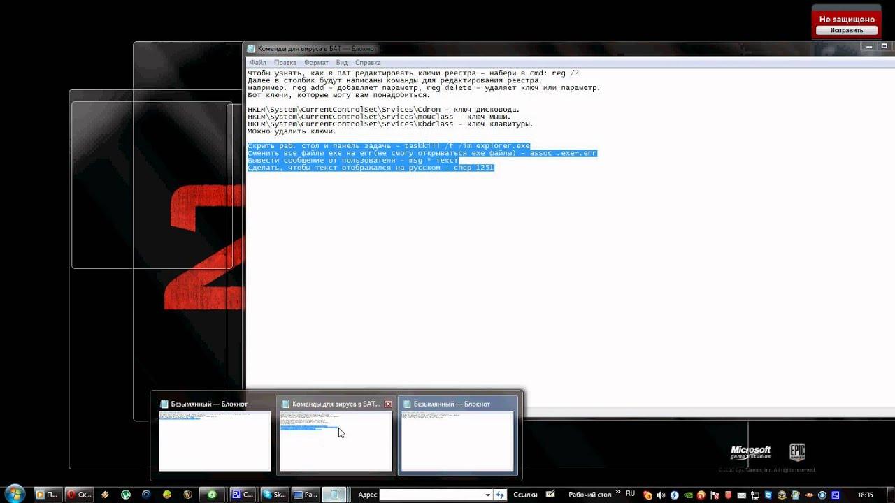 Как в html сделать смену текста
