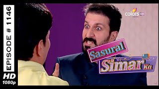 Sasural Simar Ka - 7th April 2015 - ?????? ???? ?? - Full Episode (HD)