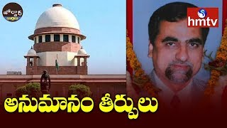 Supreme Court Verdict On Judge Loya Death Case | Jordar News  | hmtv
