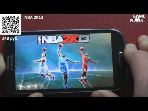Обзор игры NBA 2K13