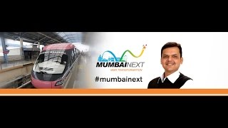 CM Devendra  Fadnavis Unveils his Vision for Mumbai #MumbaiNext
