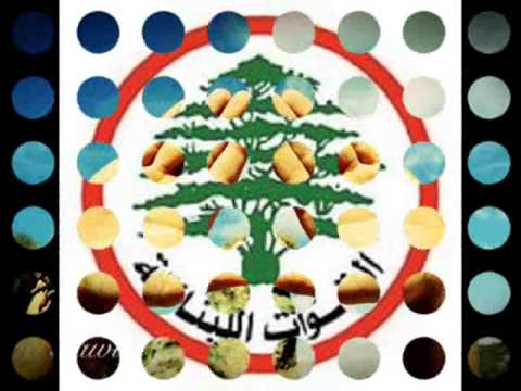 kataeb ma3 el ouwat