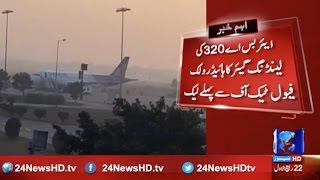 Shaheen Airline survives one of the worst crash in Pakistani history