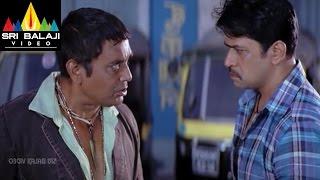 Rama Rama Krishna Krishna Movie Arjun Fight Scene - Ram, Priya Anand, Bindu Madhavi