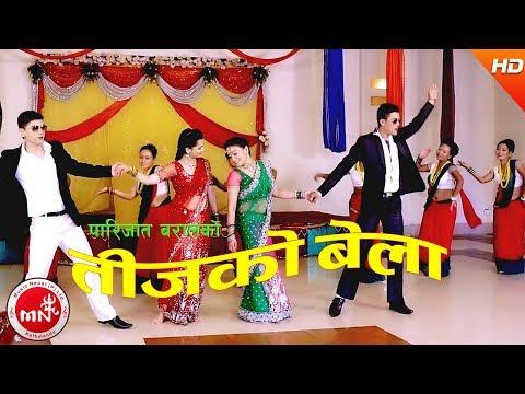 New Nepali Teej Song 2073/2016 | Teejko Bela - Tarabir Pandey | Ft.Regina | Raj | Shanta | Lucky