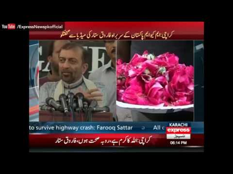 Farooq Sattar Hospital Se Dischage ho kr Media Se Guftagu kr Rhe Hain - Express News