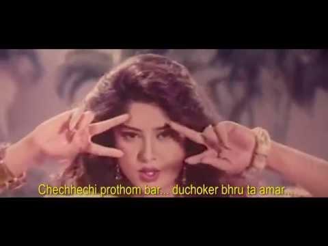 Dekhechi Prothom Bar - Parody thumbnail