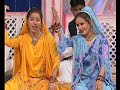 Kaam Lete ho Tum Shararat Se Aashiqui Ka Nasha Qawwali by Haji Tasleem Arif Tina Parveen