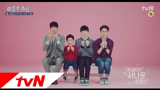 Trailer Plus Nine Boys 4