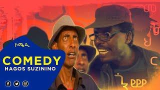 Hagos Suzinino  Eritrea Comedy. The best of suzinino