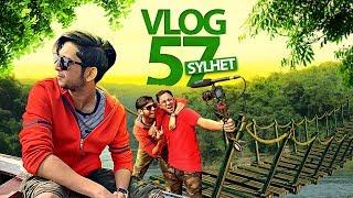 কিতা মাতরে সিলেটি | Sylhet | Tawhid Afridi | Vlog 57 | এখন আমি সিলেটি ফুয়া