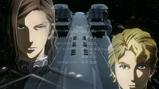 Legend Of The Galactic Heroes Die Neue These Op Binary Star