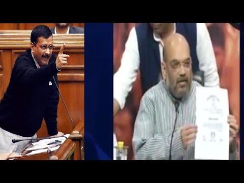 Arvind Kejriwal Calls PM Modi's BA & MA Degrees 'FAKE'